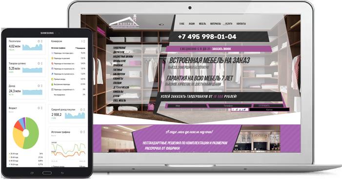 Фабрика мебели 3Д
